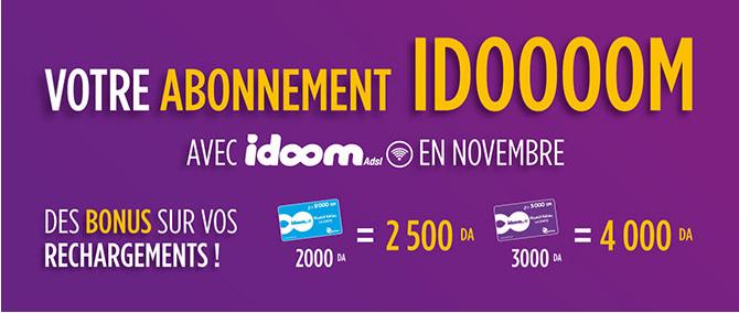 Algérie Télécom lance une promotion sur les cartes de recharge ADSL
