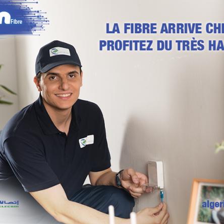 Algérie Télécom: Lancement de la FTTH par ,jusqu'à 100 Mb/s pour les résidentiels