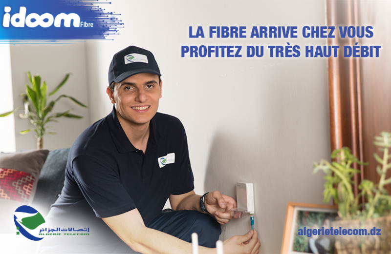 idoom FIBRE FTTX ftth algerie prix