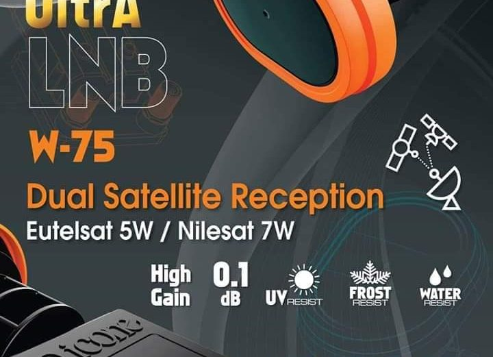 ICONE DUAL Satellite reception EUTELSAT 5w Nilesat 7w