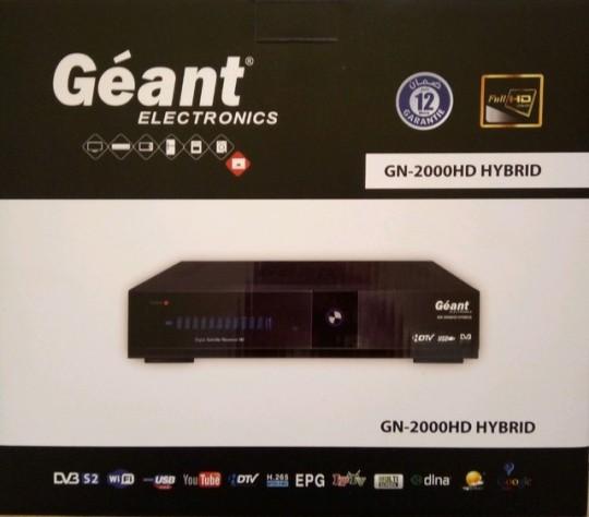 GEANT GN 2000 HD HYBRID prix algerie