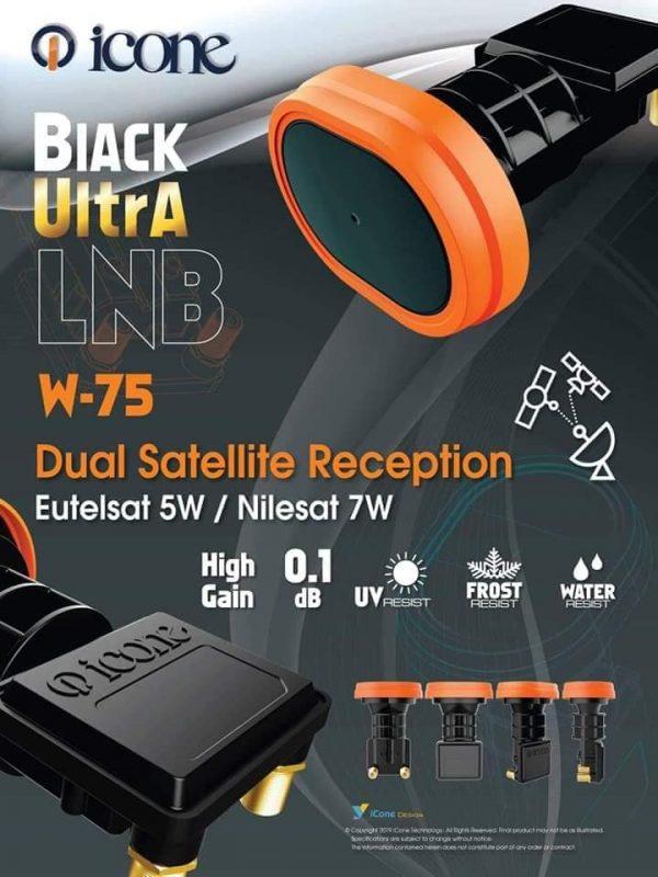 ICONE DUAL Satellite reception EUTELSAT 5w Nilesat 7w