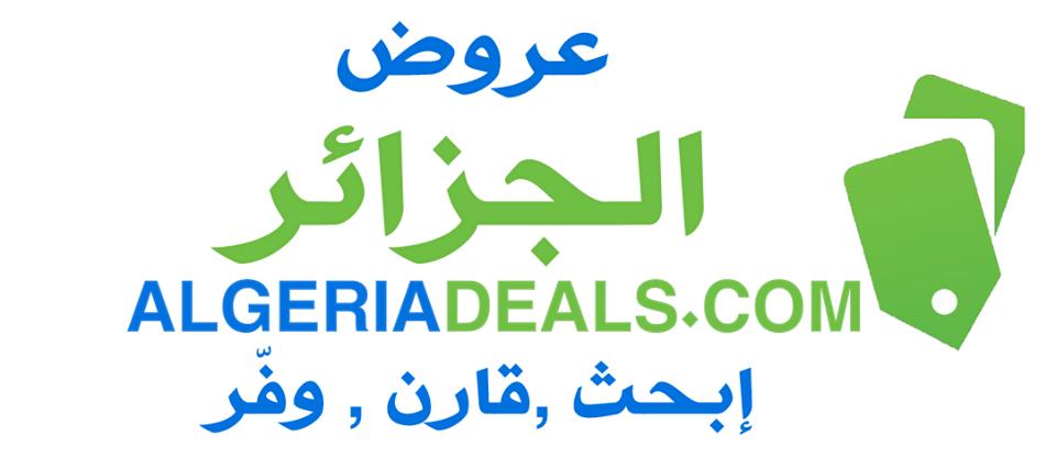ALGERIA DEALS